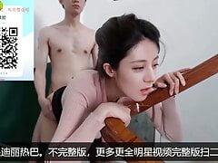 Chinese beauty Delireba Soar into the sky External chapter